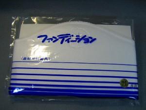FMf6001