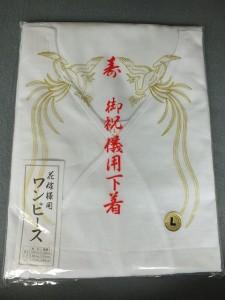 HANAYOMEWANPI-6037-01