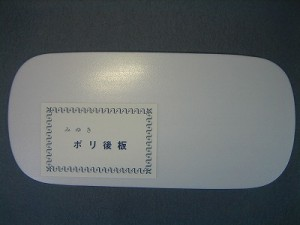 USIROITA-2008-01